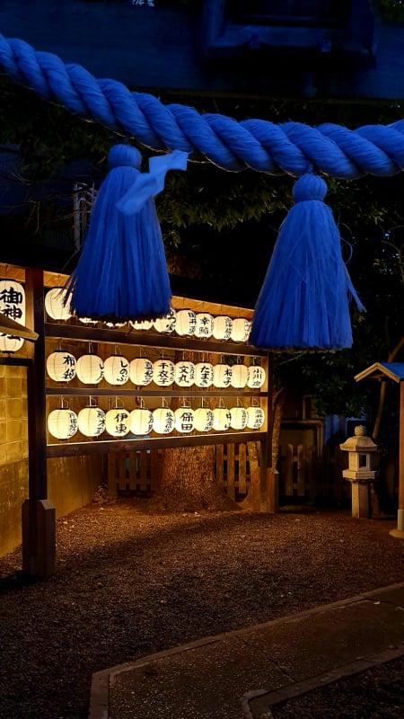 Shinto shrine, Japan