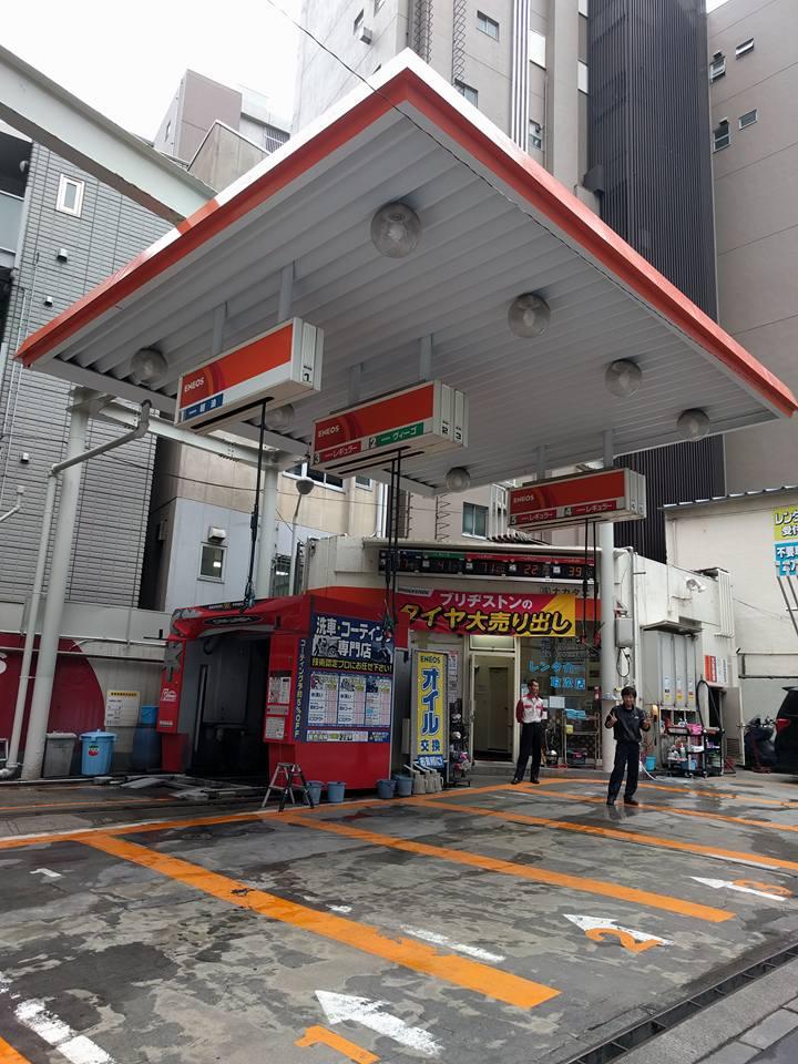 Gas station Tokyo