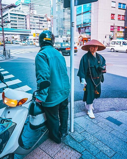 Modern and traditional, Tokyo