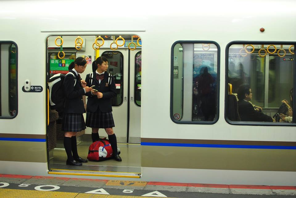 Students in Japan